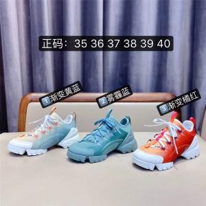迪奥中国官网正品女鞋渐变色D-CONNECT DIORAURA 运动鞋老爹鞋KCK269