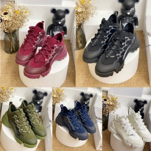 DIOR迪奥官网原单奢侈品品牌女鞋女士D-CONNECT 运动鞋老爹鞋KCK222