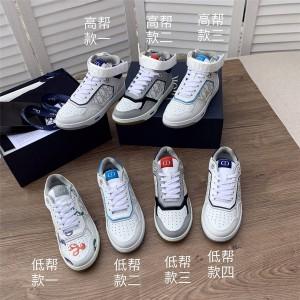dior中国官网迪奥代购情侣款男女士拼色B27 低帮/高帮运动鞋