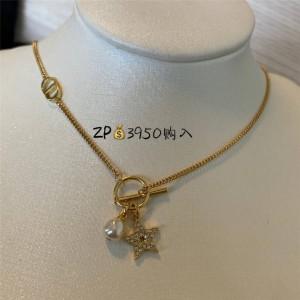 dior官方网站迪奥原单镶钻五角星星珍珠PETIT CD 项链N1203PTCCY_D301