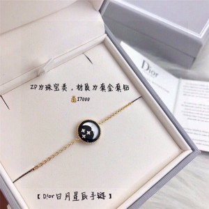 DIOR迪奥代购官网香港奢侈品折扣店日月星辰手链