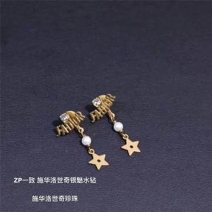 DIOR迪奥官网海外代购珍珠水钻星星吊坠耳钉耳环